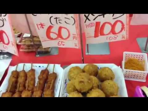 Coming to Japan ? Food prices at a cheap Supa