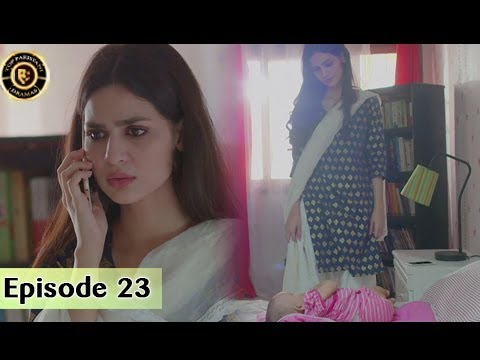 Zakham Episode 23 – 23rd August 2017 – Top Pakistani Dramas