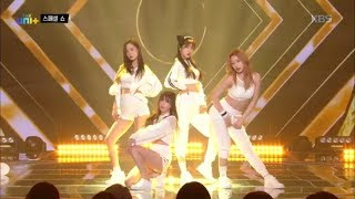 더 유닛 The Unit - Treasure + One Time + Don't Let Me Down - 이수지·우희·의진·지엔.20180224