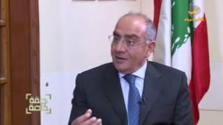 فارس السعيد: أول من شجع على تحالف الأقليات بلبنان هم الصهاينة وإيران تدعمه اليوم