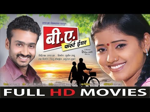 B A First Year - Full HD Movie - Starcast -Mann, Muskan - Di