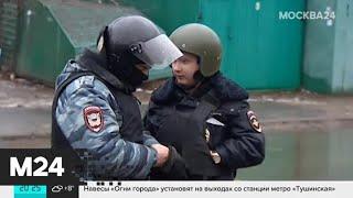 Фото Следователи нашли в деле экс-главы фабрики AndquotМеньшевикandquot еще одно преступление - Москва 24