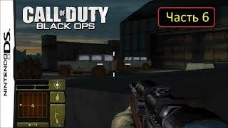 Call of Duty: Black Ops [NDS / DeSmuME 0.9.12 X432R] - Часть 6 - Еще один беглец