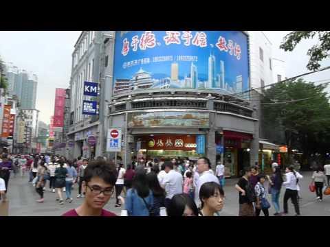 Shangxiajiu Pedestrian Street Guangzhou China 上下九步行街
