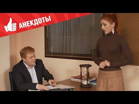 Анекдоты - Выпуск 42