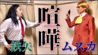 【ムスカ大佐に説教する武田鉄矢】ガーリィレコードチャンネルコラボ