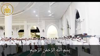 Download AL KHIDMAH - Pujian Ghofurun Ba'da Adzan Magrib