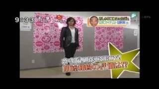 ドン小西の芸能界ピリ辛おしゃれコンシェルジュ3/30歴代ジュノンボーイ...