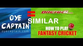 must watch   new website similer to dream11 com   oyecaptain com   fully explained