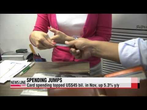 Card spending in Korea topped US$45 bil. in Nov.   작년 11월 카드 사용액 49조원…전년비 5.3% 증