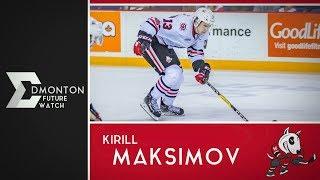 Kirill Maksimov | Season Highlights | 2017/18