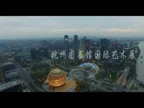 Hangzhou Art Exhibition - Artist Spotlight 1