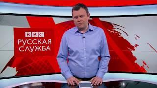 ТВ-Новости: полный выпуск от 2 мая