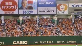 【巨人】フレデリク・セペダ 応援歌