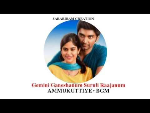 Gemini Ganeshanum Suruli Raajanum-AMMUKUTTIYE BGM