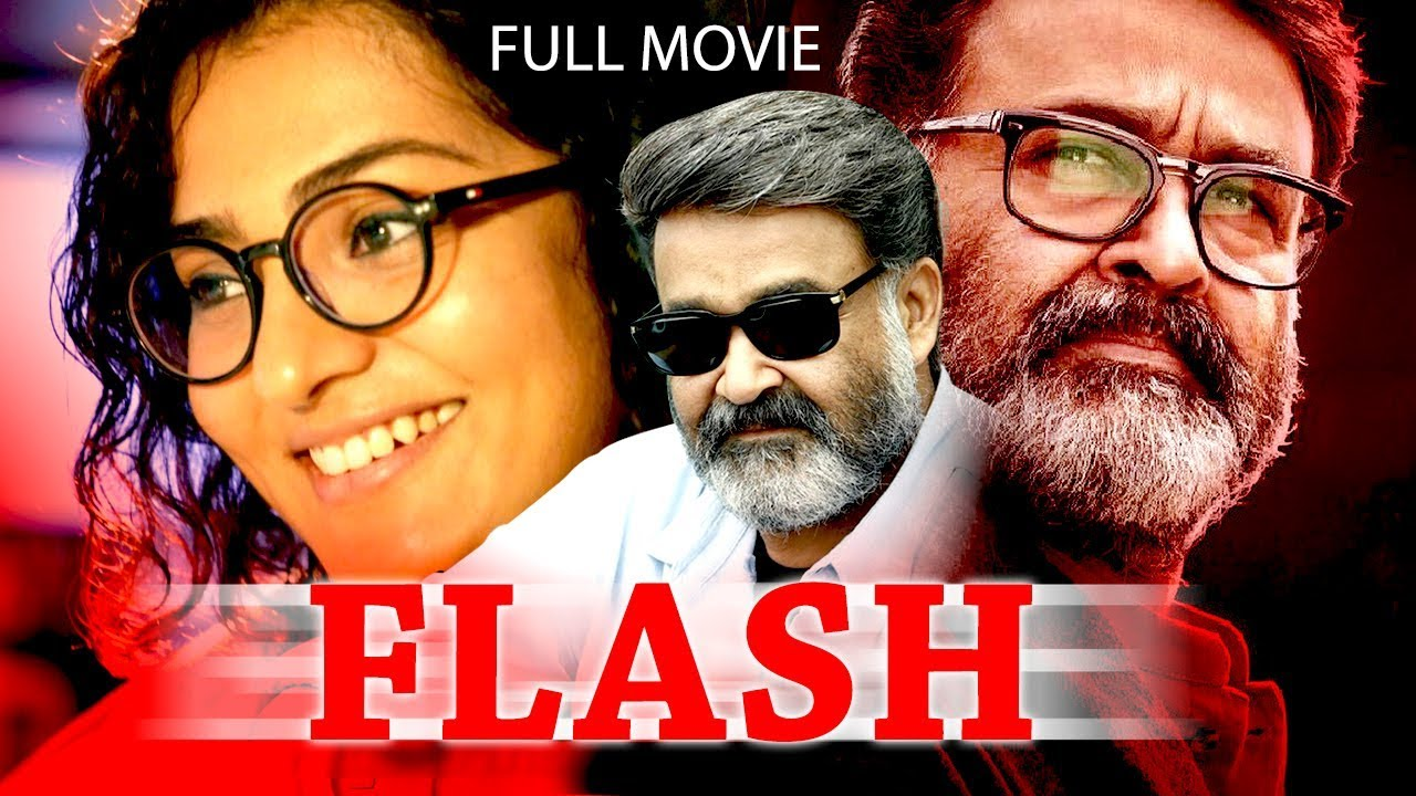 Download Malayalam Super Hit Movie Flash |Suspense  Thriller Full Movie  | Mohanlal, Parvathy
