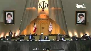 إيران تتراجع بعد الحملة السعودية والإقالات تتوالى