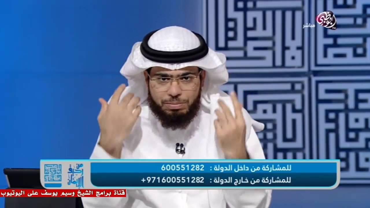 || من رحيق الإيمان || الحلقة ( 238 ) || 08 رمضان 2016 || وسيم يوسف || أحكام القصر والجمع ||
