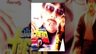 Pasivadi Pranam || Telugu Full Movie ||  Chiranjeevi, Vijayashanthi