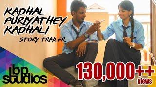 Kadhal Puriyathey Kadhali VivasvanVishahk Story Trailer