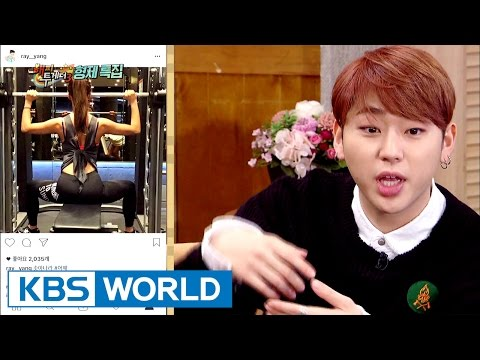 Zico's Hobby Is To Look At Photos Of 'healthy Women' On Social Media? [Happy Together / 2017.01.12]