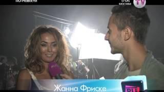 Жанна Фриске - Съёмки клипа «Навсегда» (RU-Новости)