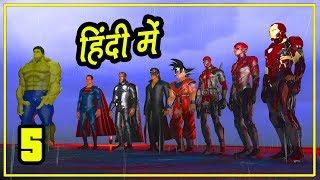 GTA 5 GRANNY #5 - Super Heroes Of LOS SANTOS - HITESH KS