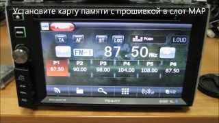 Prology MDN-2680TVR (1715TVR / 2670TVR) как обновить прошивку