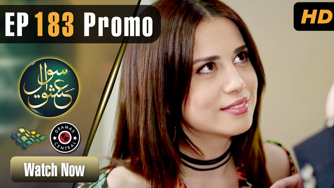 Sawal e Ishq | Episode 183 Promo | Black & White Love | Turkish Drama | Urdu Dubbing | DC