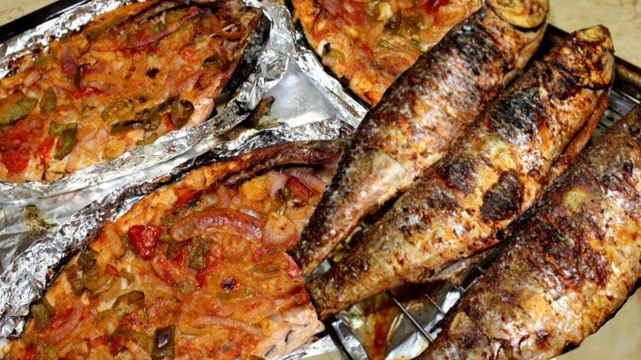 طريقة السمك البوري المشوي سنجاري ومقفول بنتيجة رائعة