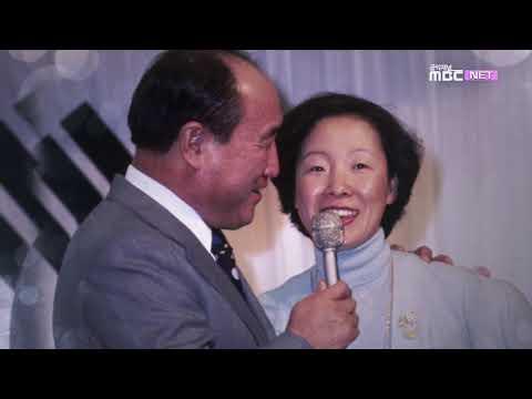 MBCNET Documentary: Rev. Sun Myung Moon's 100th Birthday (Spanish)