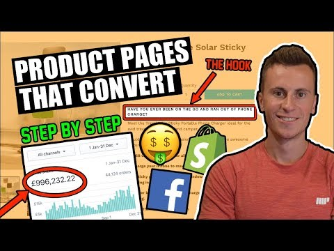 Turn VISITORS Into CUSTOMERS! How To Create High Converting Product Pages (Shopify Tutorial) thumbnail