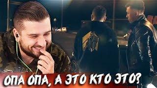HARD PLAY СМОТРИТ RADIO TAPOK ROB ZOMBIE DRAGULA COVER