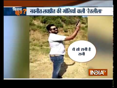 Jalaun: India TV's