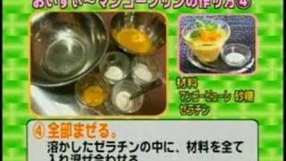 亀井絵里 亀井絵里 動画 29