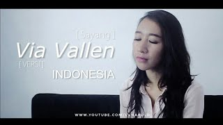 VIA VALLEN - SAYANG ( VERSI INDONESIA ) Lunard & Hiegen acoustic cover