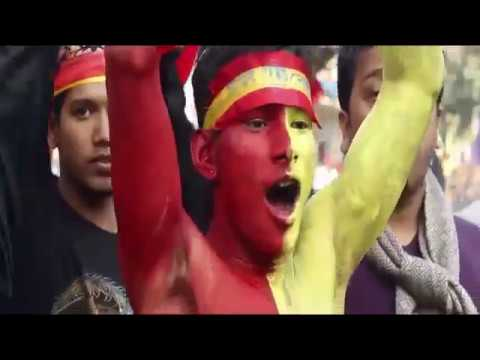 EAST BENGAL THEME 2017-18