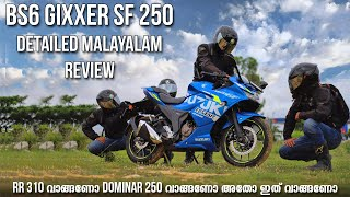 BS6 Gixxer SF 250 Malayalam Detailed Review