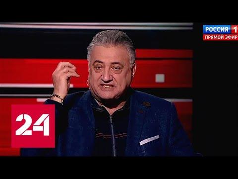 Семен Багдасаров разоблачил главу украинских раскольников - Россия 24