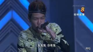 大嘴巴《你怕誰》+《R U Kidding Me》繽紛萬千在升菘 The Sheng Siong Show 2012-08-04