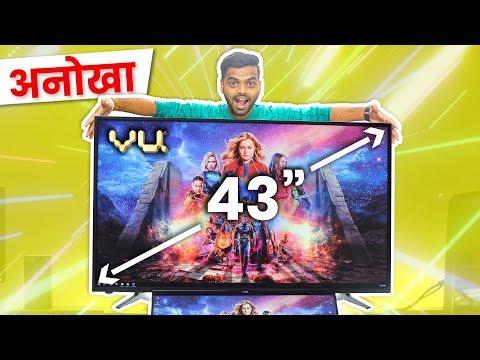 Best 4K Smart TV Under 30000 In 2019: Vu Pixelight 43