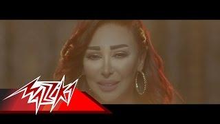 Asal Asal - Shahinaz عسل عسل - شاهيناز