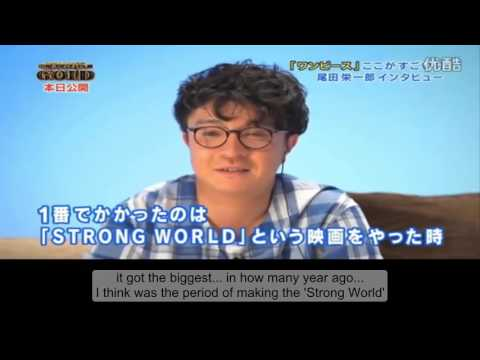 Eiichiro Oda Interview 2016 Eng Sub