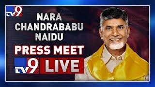 Chandrababu Press Meet LIVE || Guntur - TV9