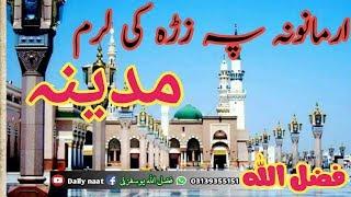 Video Pashto naat by #Zeenat ullah faiz.Daily naat download MP3, 3GP, MP4, WEBM, AVI, FLV Juli 2018
