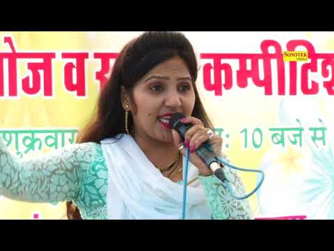 Saj Dhaj Ke Jis Din Maut Ki Shahzadi Aayegi |सजधज के जिस मौत की शहजादी आयगी|Nimrana Rajasthan  Ragni