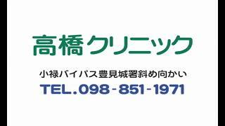 http://ganju.tv/ 沖縄ローカルCMも まとめサイトで無料視聴できます。