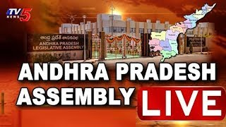 AP Assembly LIVE | Andhra Pradesh Assembly Budget Session 2019 | TV5News