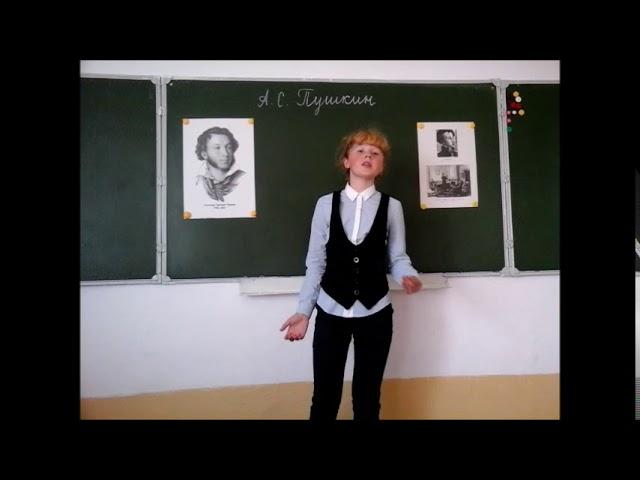 Изображение предпросмотра прочтения – Ангелина,Шмакова читает произведение «И.И. Пущину» А.С.Пушкина