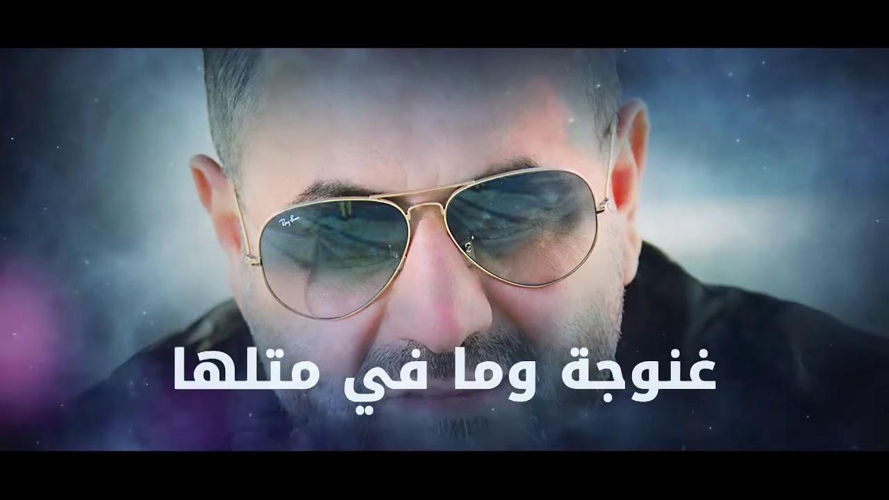 Download Ahmad Hatoum - Akeed Lebnaneye 2020 // أحمد حاطوم -  أكيد لبنانيي